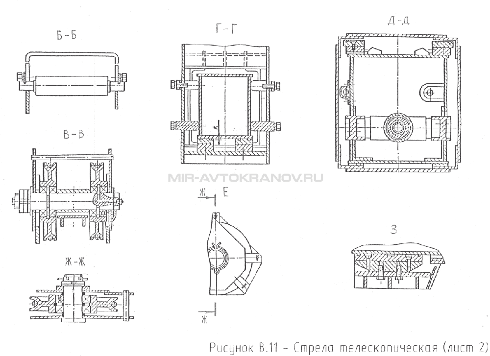 Рисунок В.11 Стрела