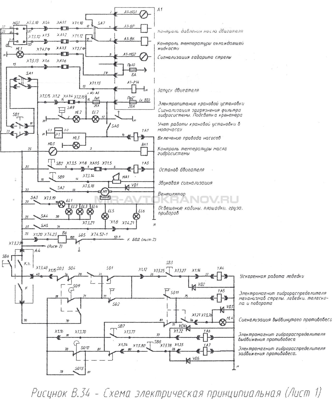1 схема электрическая принципиальная фото 386