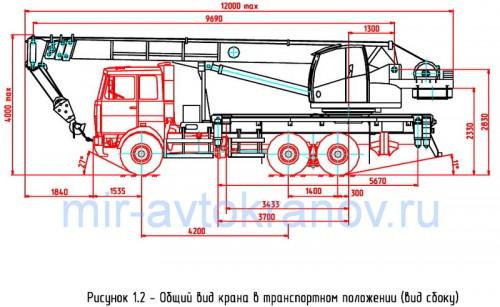 Автокран КС-5571BY-5