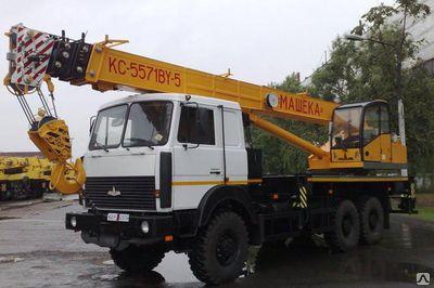 Автокран КС-5571BY